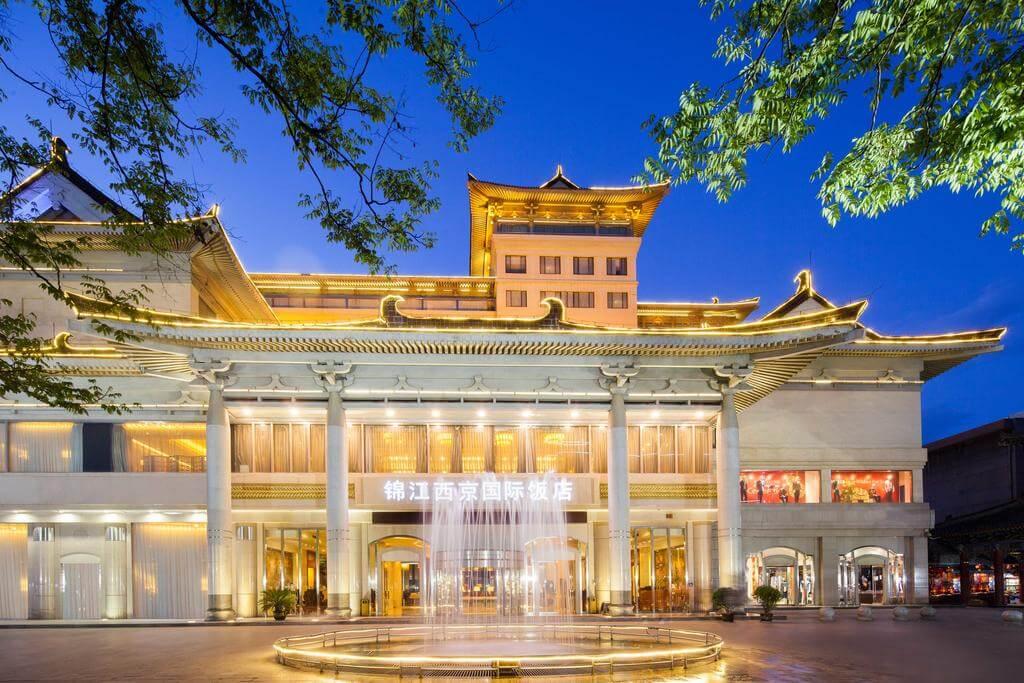 西安锦江西京国际会议饭店