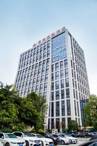 成都蓉南国际会议酒店
