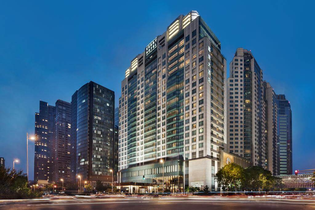 北京嘉里会议酒店