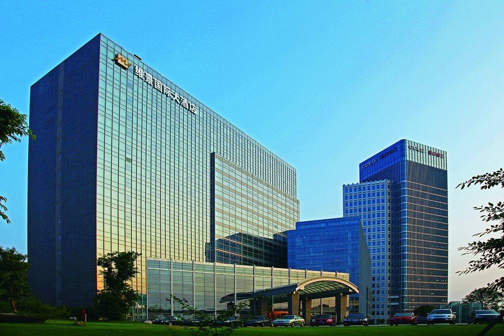 重庆维景国际会议酒店