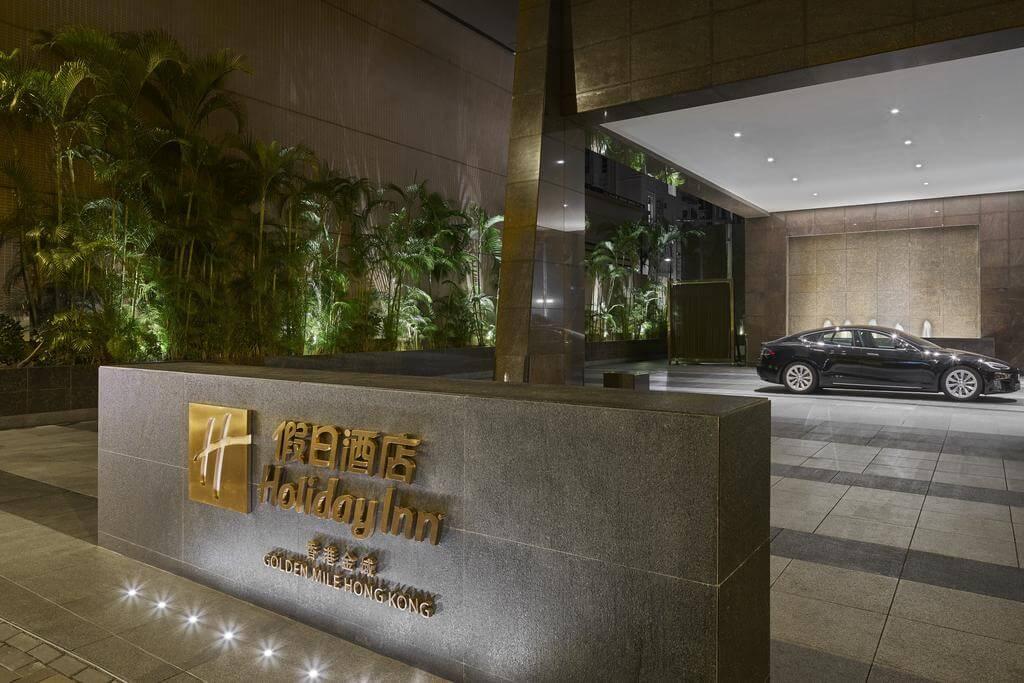 香港金域假日会议酒店