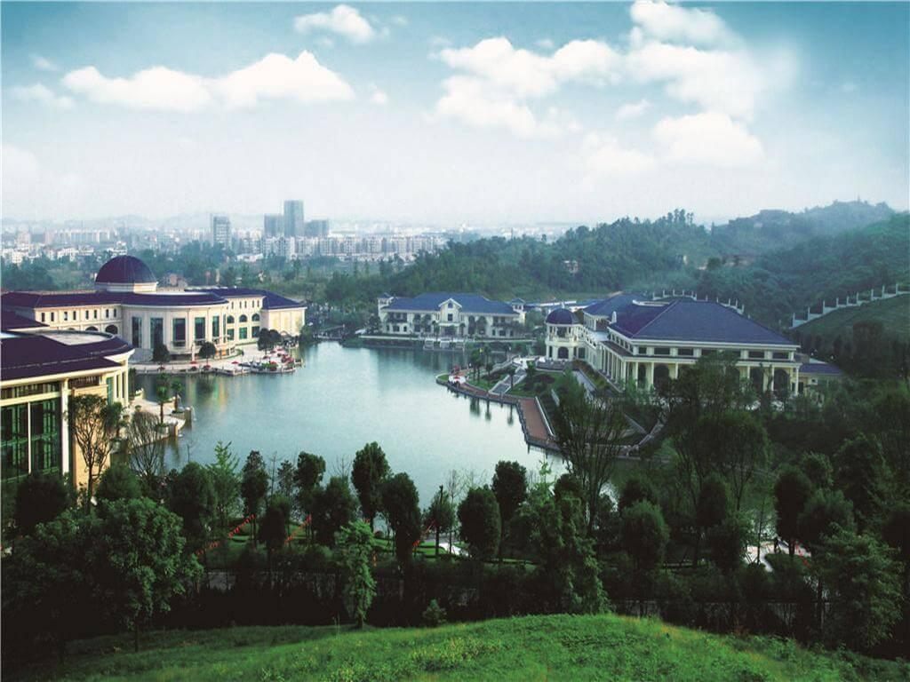 重庆恒大会议酒店