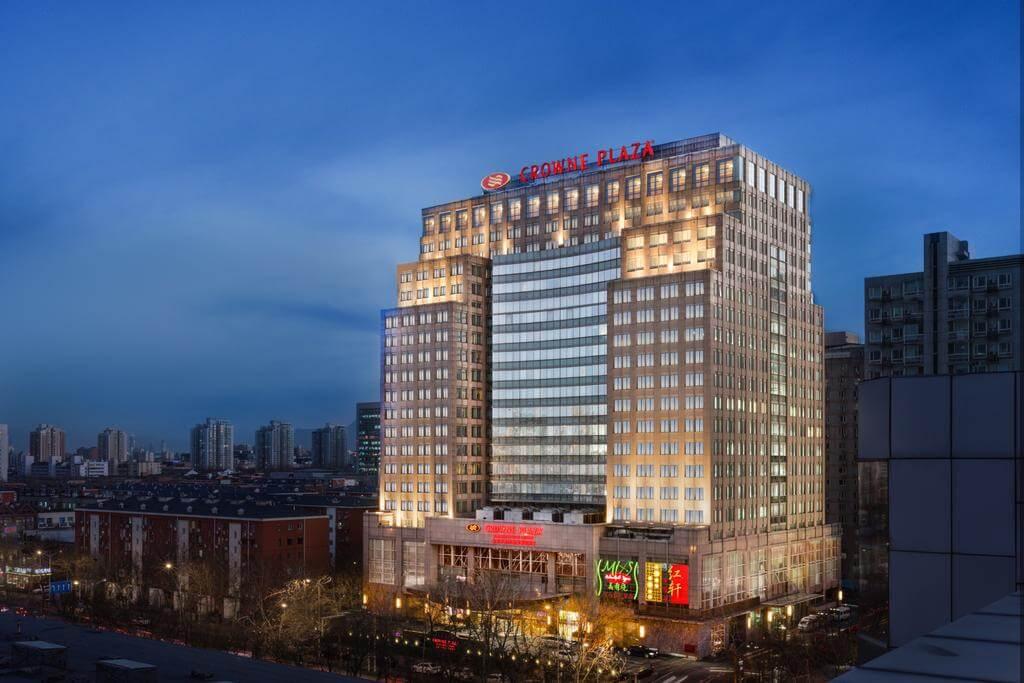 北京中关村皇冠假日会议酒店