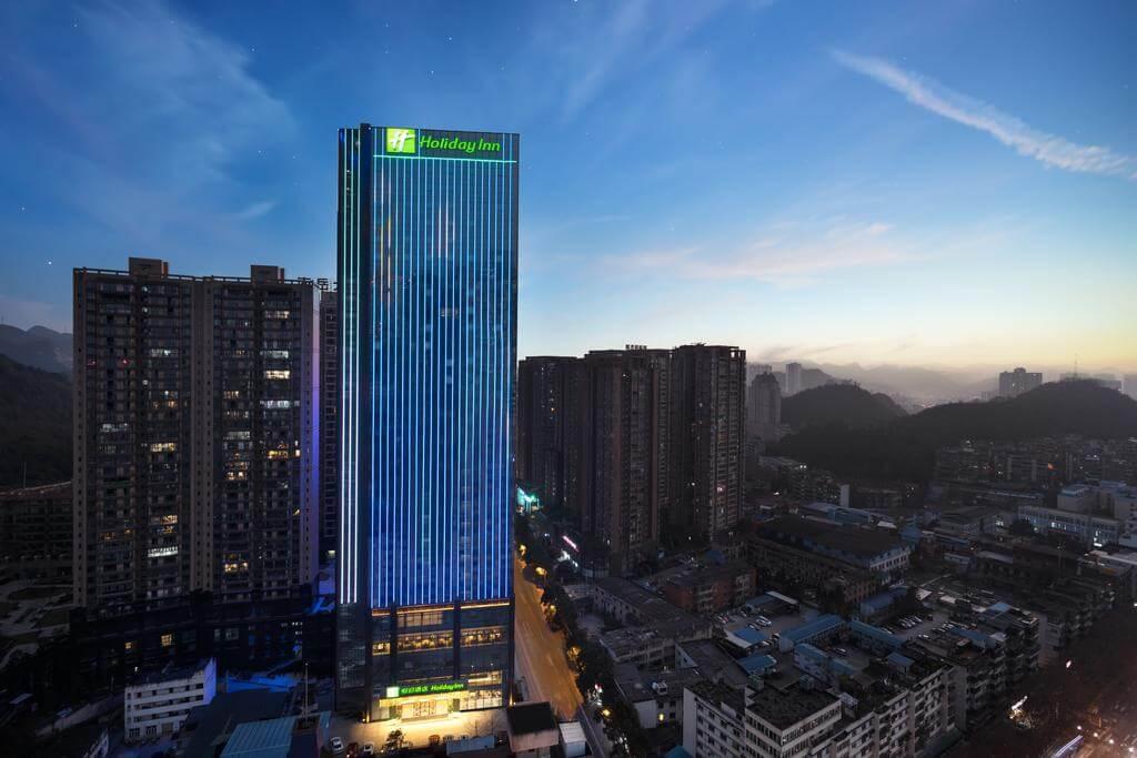 贵阳南岳假日会议酒店