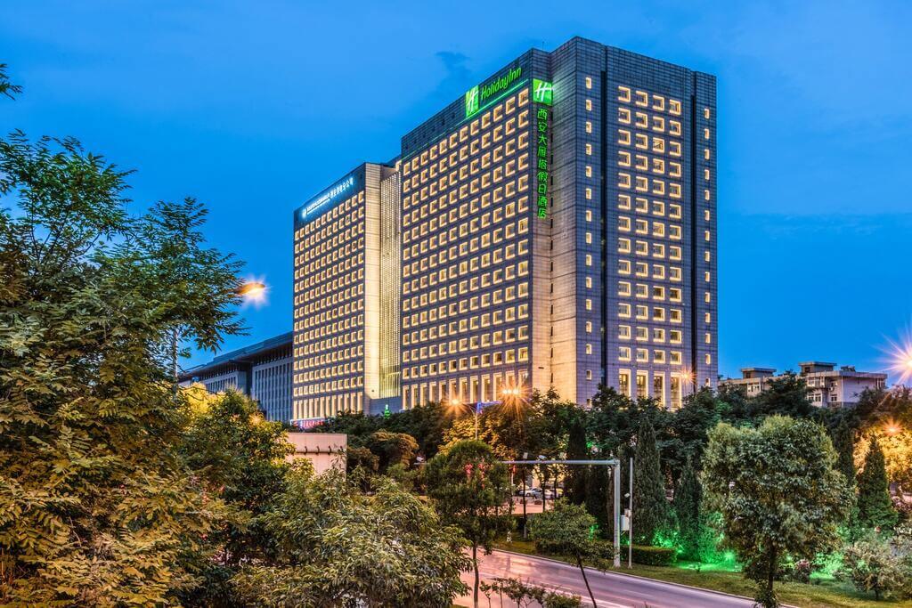 西安大雁塔假日会议酒店