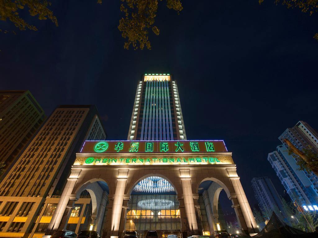 重庆华辰国际会议酒店