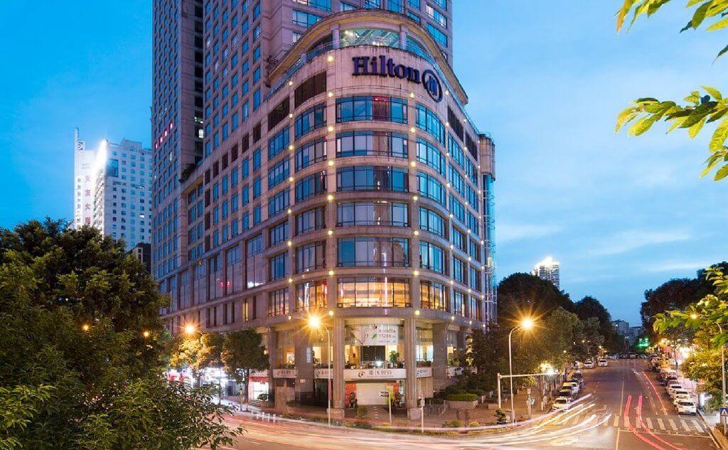 重庆希尔顿会议酒店