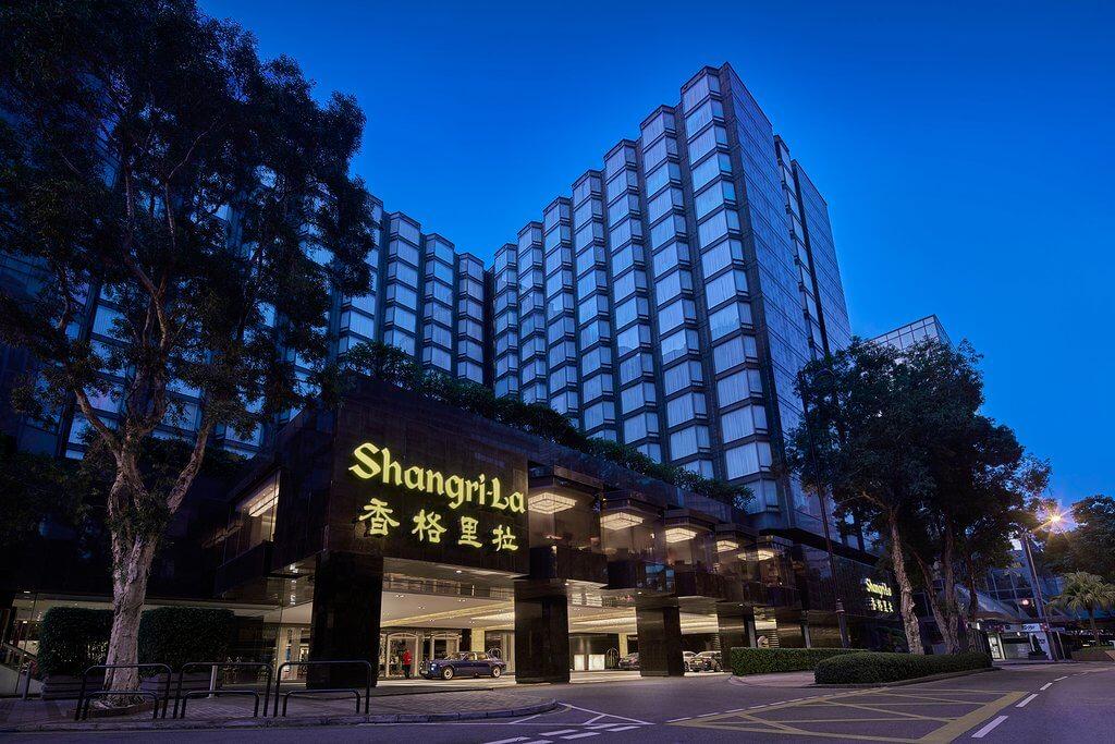 香港九龙香格里拉会议酒店